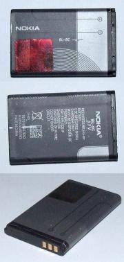 Nokia BL-5C battery